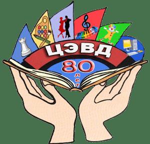 Центр эстетического воспитания им. В. В. Белоглазова