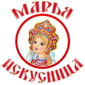 марья4